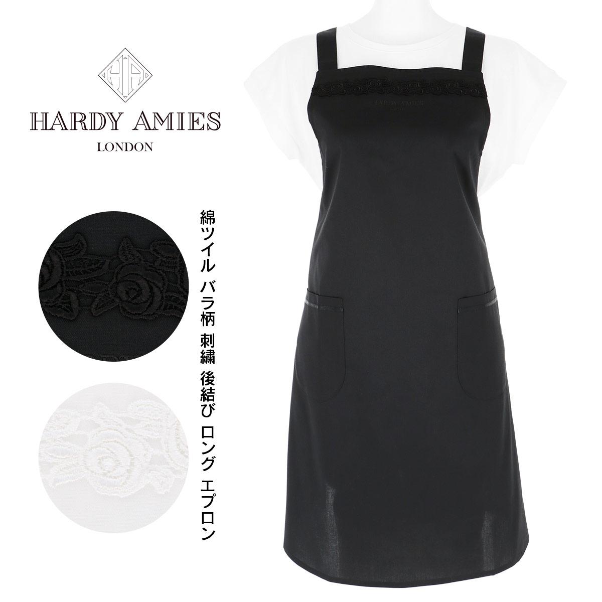 HARDY AMIES ハーディ エイミス 日本製 綿混 ツイル 胸元 バラ柄 刺繍 後結び ロング レディース エプロン 70200738【ゆうパケットお取り扱い不可】