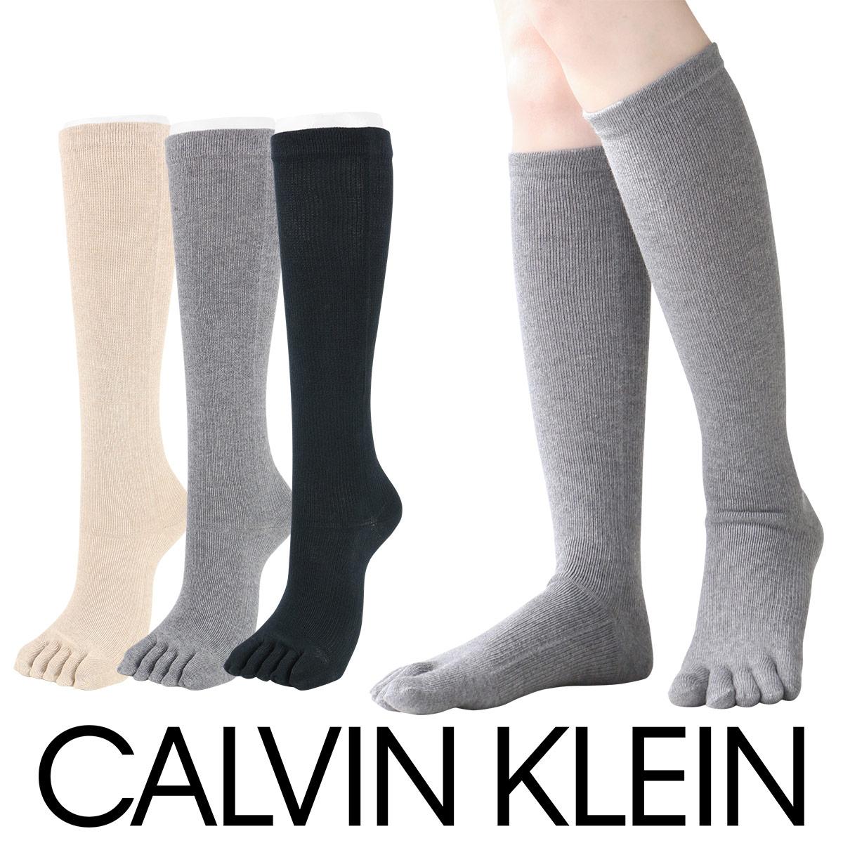 Calvin Klein ( カルバンクライン ) 綿混 着圧 (20hPa) ハイソックス丈 5本指 レディス ソックス つま先かかとに消臭糸使用 引き締め効果 サポートフィット 女性 レディス 靴下 3265-307 【ゆうパケット・4点まで】