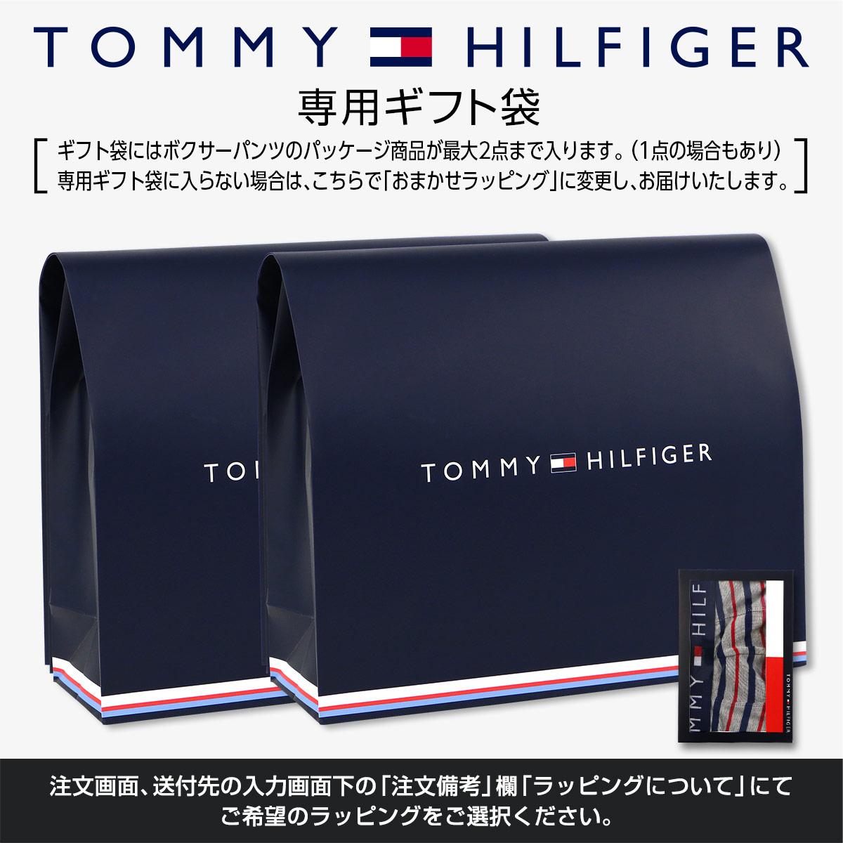 TOMMY HILFIGER|トミーヒルフィガー  TOMMY ORIGINAL MICRO TRUNK トミー オリジナル マイクロ トランク ボクサーパンツ 男性 メンズ 53301360【ゆうパケット・2点まで】