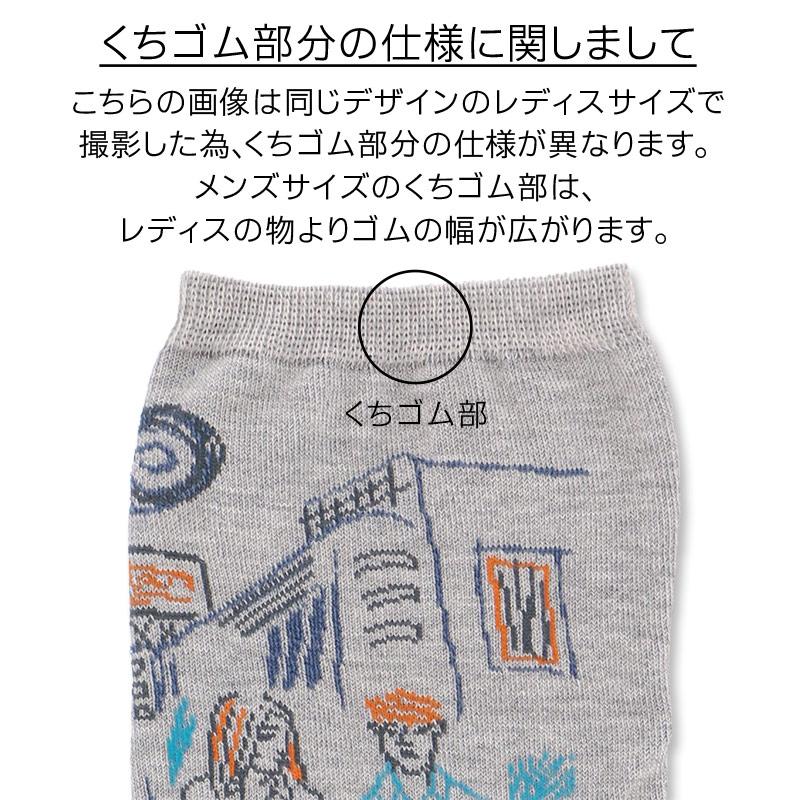 NAIGAI STYLE ナイガイ × Jun Iida( 飯田 淳 ) イラストレーター コラボ TokyoPeople ソックス 靴下 男性 紳士 メンズ プレゼント 贈答 ギフト 2352-045【ゆうパケット・4点まで】