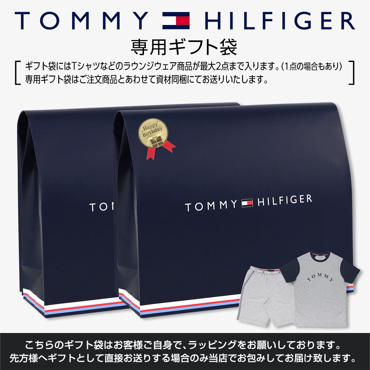 TOMMY HILFIGER トミーヒルフィガー SHORT LWK コットン スウェット ショートパンツ EUサイズ 53312257 男性 メンズ 紳士 プレゼント ギフト【ゆうパケット・1点まで】