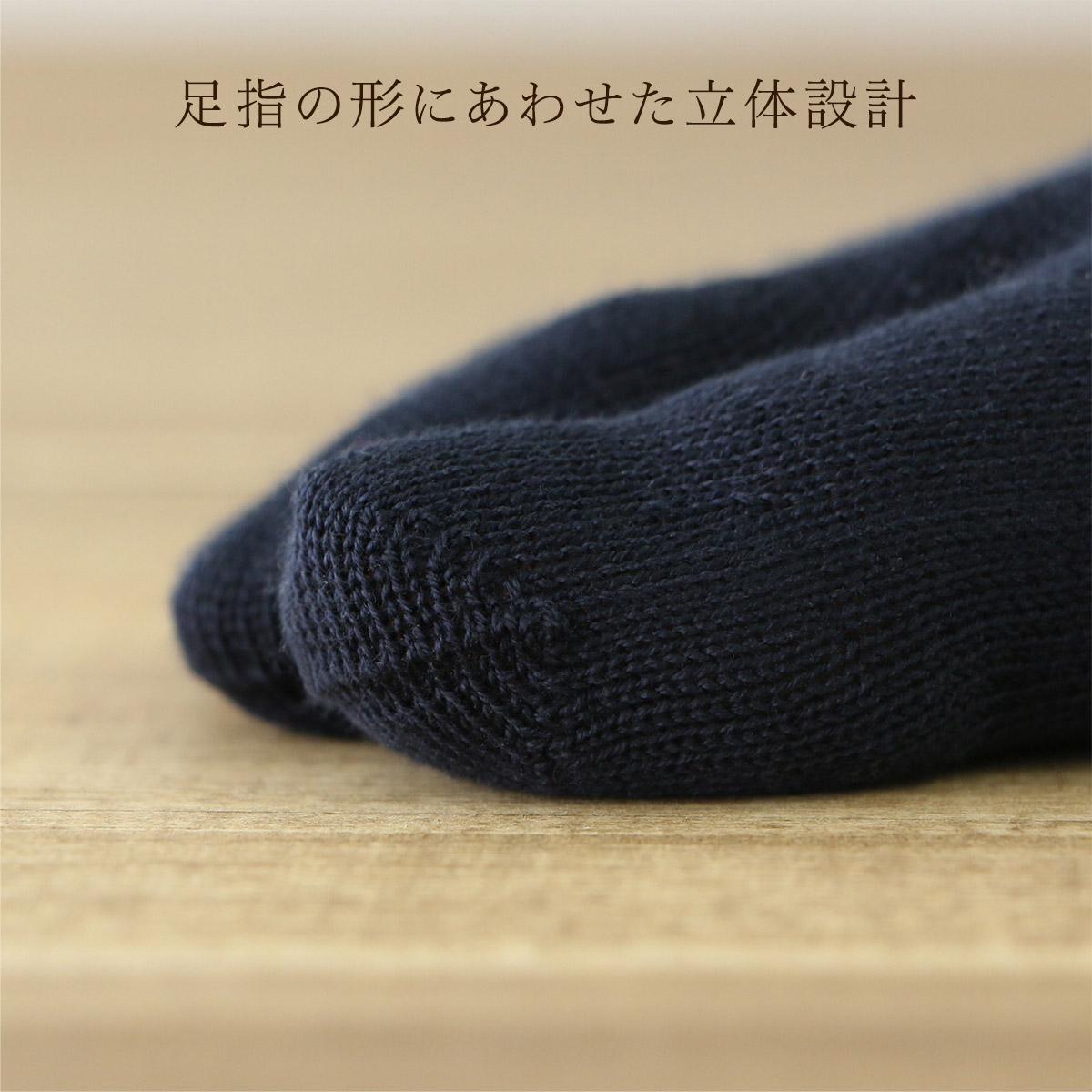 NAIGAI COMFORT ナイガイ コンフォート 5本指 綿100% カジュアル ミドル丈 ソックス 靴下 男性 メンズ 2302-515【ゆうパケット・2点まで】