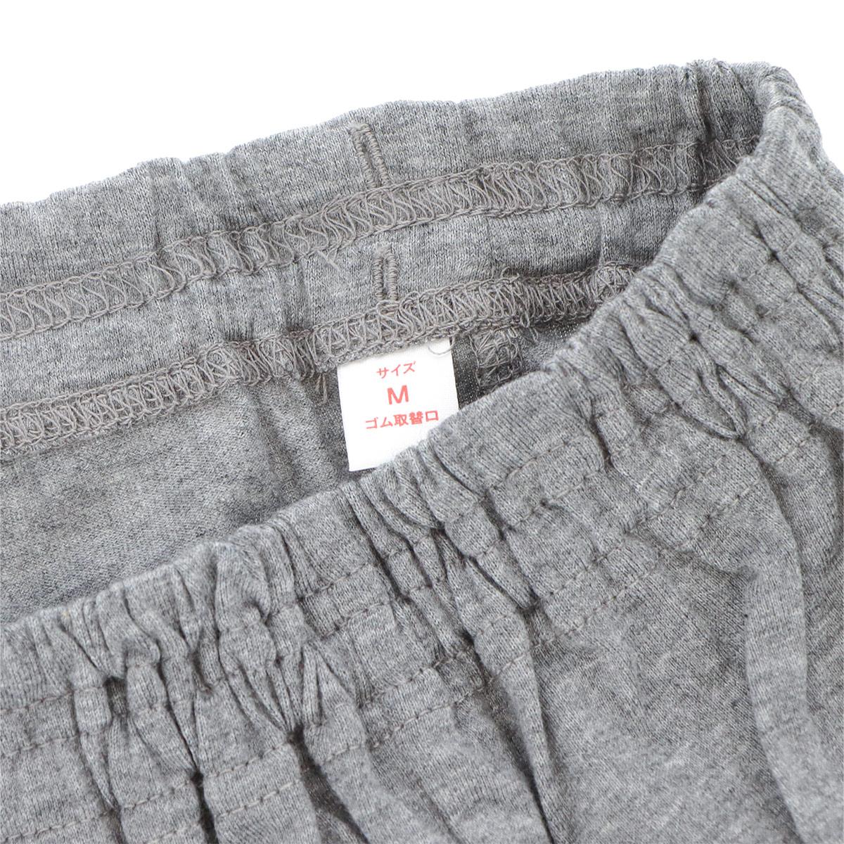 LANVIN COLLECTION ランバン コレクション レディース パジャマ コットン100% フロント ボタン 長袖 パンツ Mサイズ 日本製 73045522【ゆうパケットお取り扱い不可】