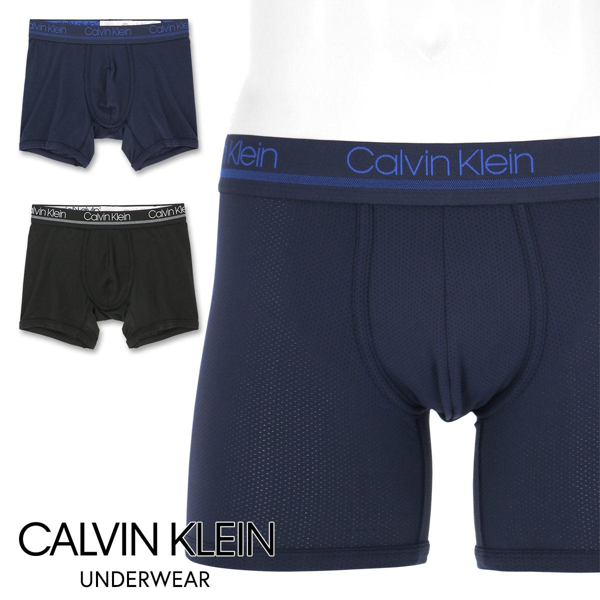 Calvin Klein CK Active Mesh Micro カルバンクライン アクティブメッシュ マイクロ ボクサーパンツ 5360-2175 NB2175 日本サイズ(M・L・XL) 男性 メンズ プレゼント 贈答 ギフト 【箱なしゆうパケット・2点まで】