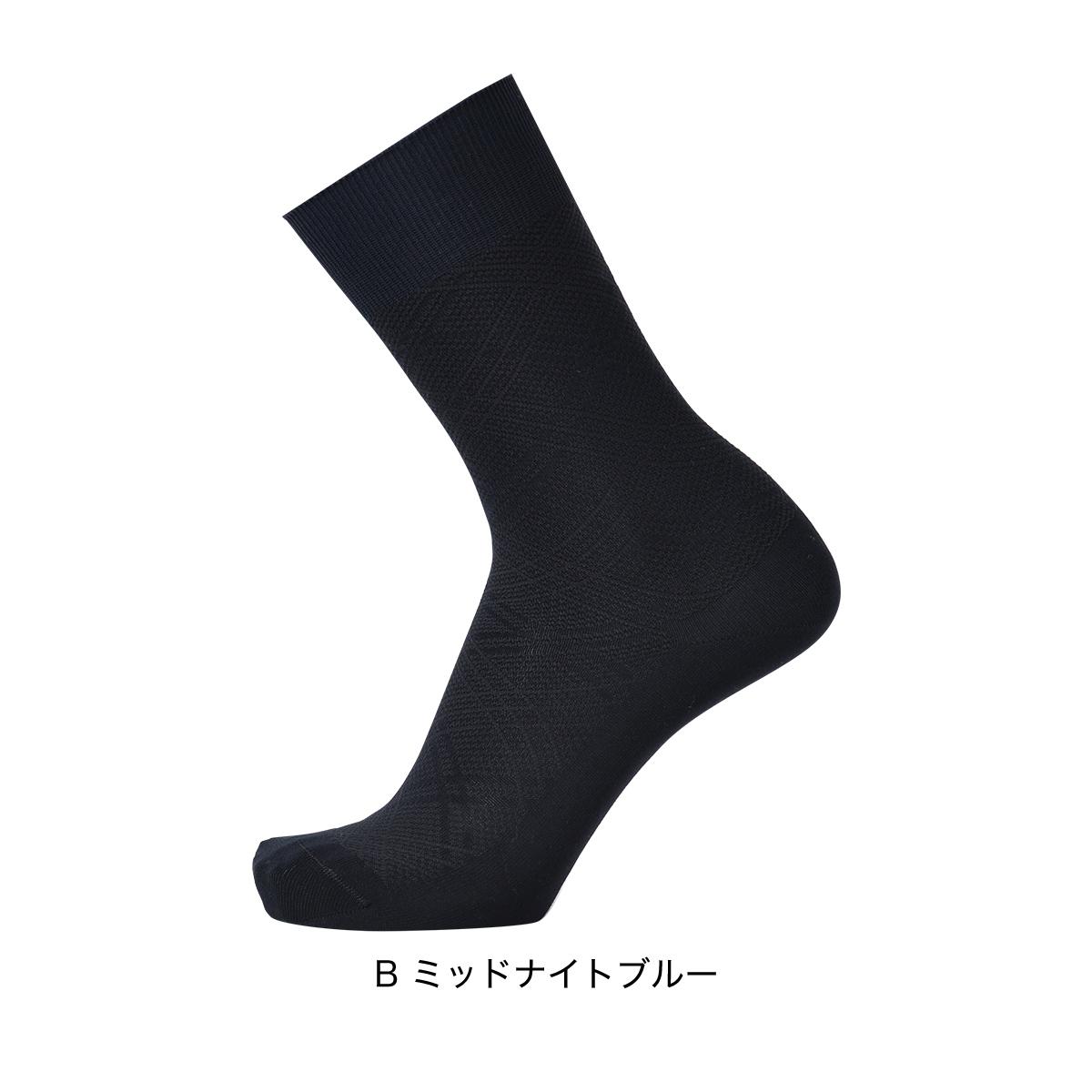 Calvin Klein ( カルバンクライン ) ビジネス バイアスチェック柄 サマーコットン使用 クルー丈 メンズ 紳士 ソックス 靴下 日本製 男性 メンズ 2562-227 【ゆうパケット・4点まで】
