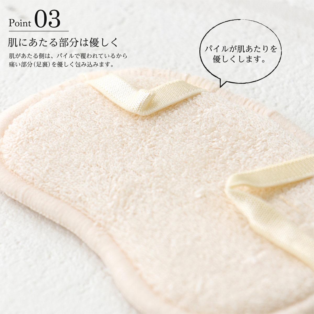NAIGAI COMFORT ナイガイ コンフォート 肌側パイル 綿混足底クッション   ナイガイ製 すべり止め付 レッグソリューション 3070-014【ゆうパケット・4点まで】