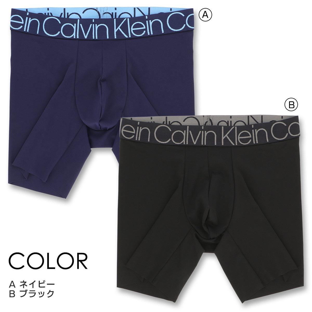 Calvin Klein CK Compact Flex Micro カルバンクライン・コンパクト フレックス マイクロ ボクサーパンツ 男性 紳士 メンズ 下着 プレゼント ギフト 誕生日 5369-1907 NB1907 日本サイズ(M・L・XL)【箱なしゆうパケット・2点まで】