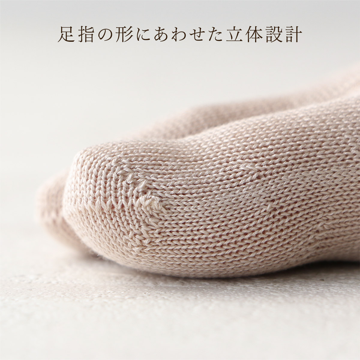 NAIGAI COMFORT ナイガイ コンフォート ホールガーメント シルク (絹) 混 5本指 ゴムなしソフトフィット ソックス 冷えとり 靴下 にも最適♪ レディス レッグソリューション 3022-245【ゆうパケット・4点まで】