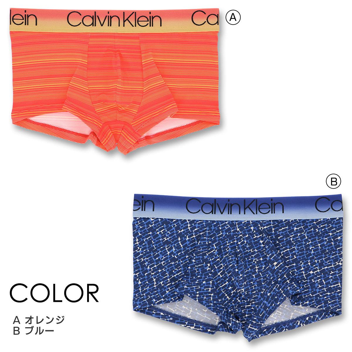 Calvin Klein Jaws Horizon Micro カルバンクライン ジョーズホライズン マイクロ ローライズ ボクサーパンツ 5360-2321 NB2321 日本サイズ(M・L) 男性 メンズ プレゼント 贈答 ギフト【箱なしゆうパケット・2点まで】