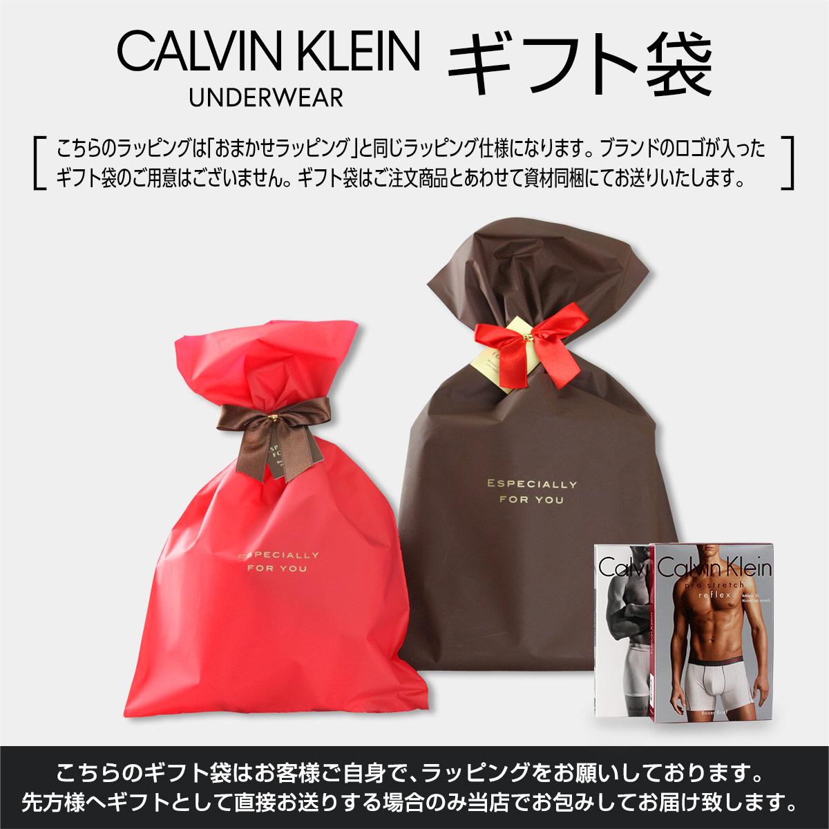 セール!Calvin Klein CK one Limited Edition TOKYO Skyline カルバンクライン リミテッドエディション マイクロ ローライズボクサーパンツ 5360-2444 NB2444 日本サイズ(M・L・XL)  男性 メンズ 【ゆうパケットお取り扱い不可】