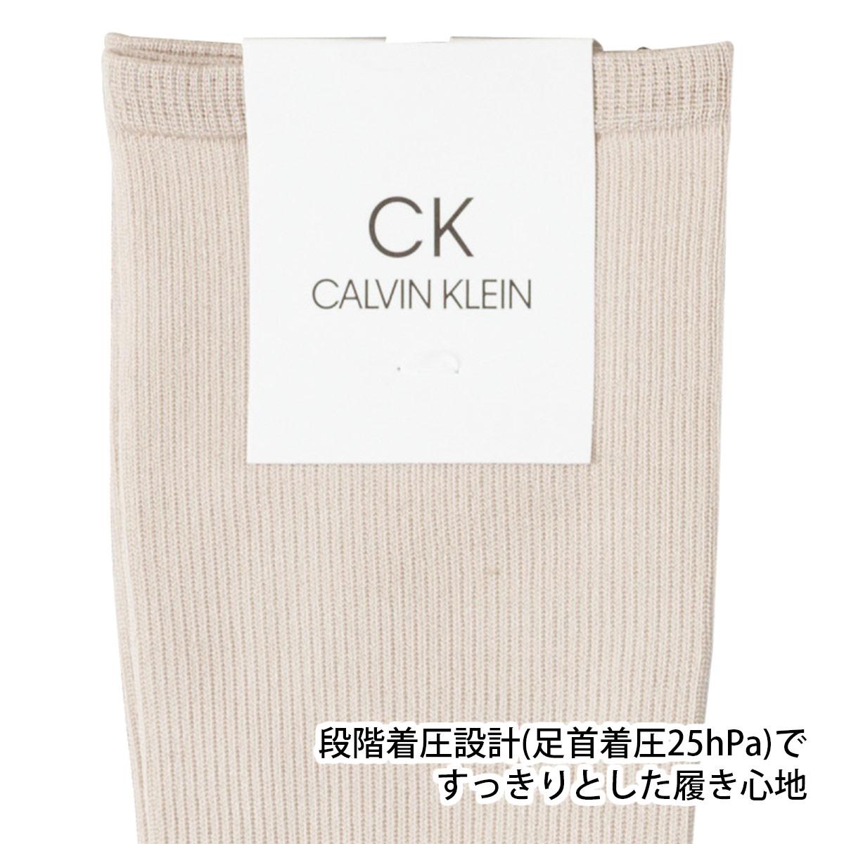 Calvin Klein (カルバンクライン) 着圧 レッグウォーマー 綿混レッグウォーマー 足首着圧25hPa レディース レッグウォーマー 3265-309【ゆうパケット・1点まで】