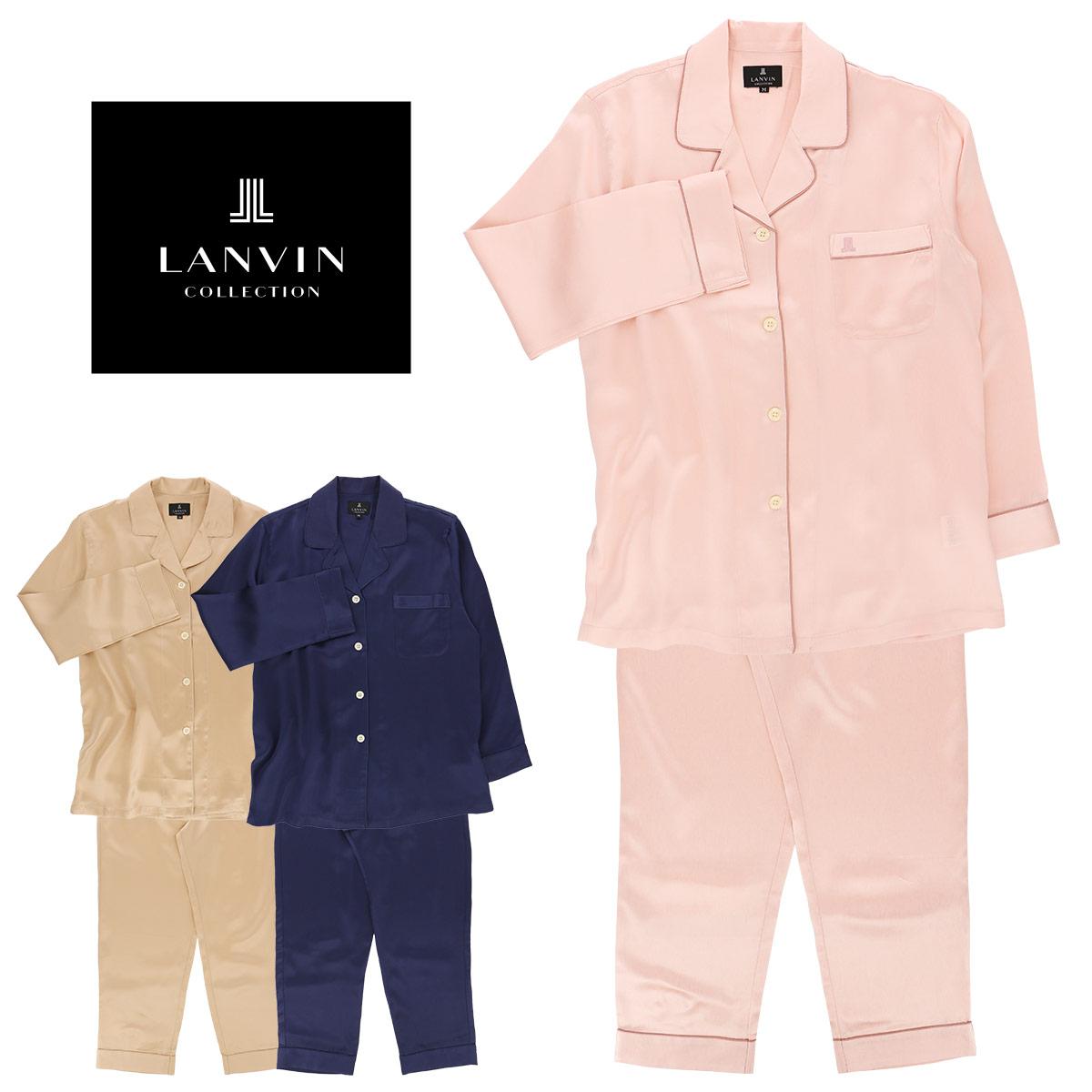 LANVIN COLLECTION ランバン コレクション シルク100% 長袖 レディース パジャマ Mサイズ 73044362【ゆうパケットお取り扱い不可】