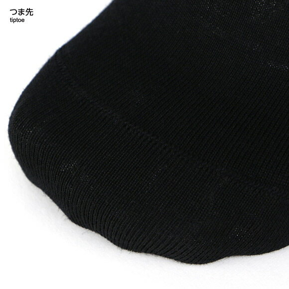 ナイガイ フォーマル メンズ ソックス (冠婚葬祭・礼装用 靴下 ) 2261-099 【ゆうパケット・6点まで】