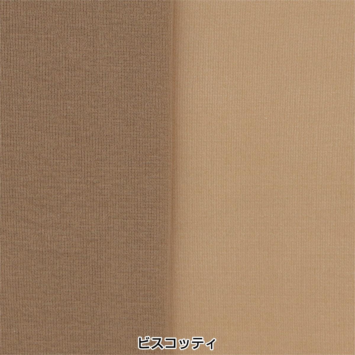 DAKS( ダックス ) しなやかソフトシアー パンティストッキング 高級極細糸(ハイマルチナイロン)使用 レディース 婦人 プレゼント 贈答 ギフト 01511004