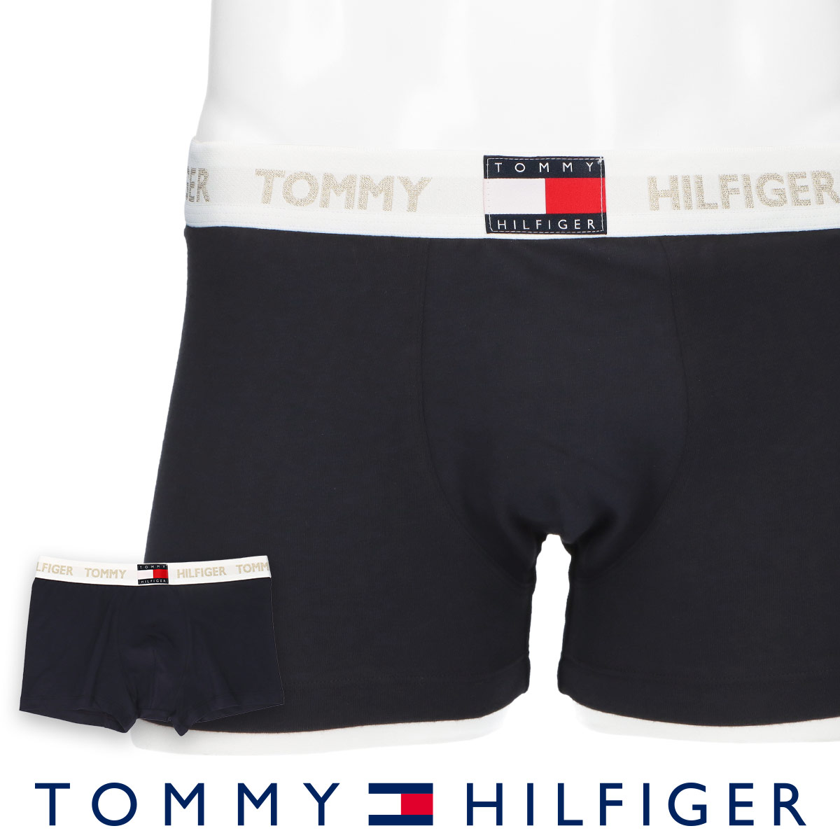 TOMMY HILFIGER|トミーヒルフィガー TOMMY 85 HOLIDAY TRUNK トミー ホリデー コットン ボクサーパンツ 男性 メンズ プレゼント 贈答 ギフト 53301972【ゆうパケットお取り扱い不可】