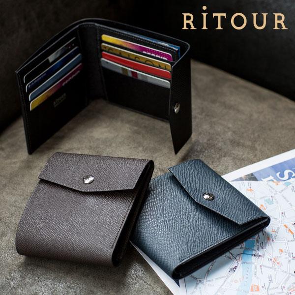 【RiTOUR】二つ折りスリムトラベルウォレット/純札[名入れ無料][あす着対応] セール対象