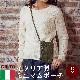 イタリア製 本革 ミニマムポーチ ミニショルダー ショルダーポーチ 肩掛け ユニセックス [GIUDI/ジウディ][あす着対応]