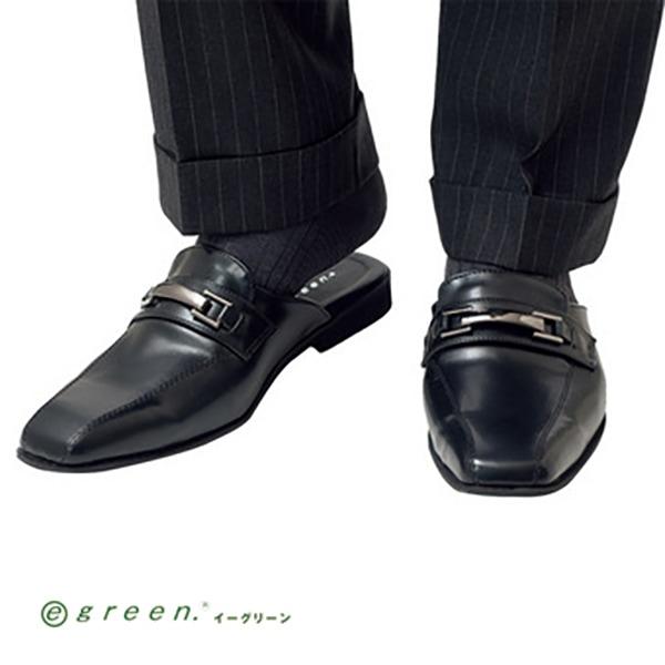 イーグリーン・ビジネススリッパ/スタイリッシュタイプ[JA][あす着対応]