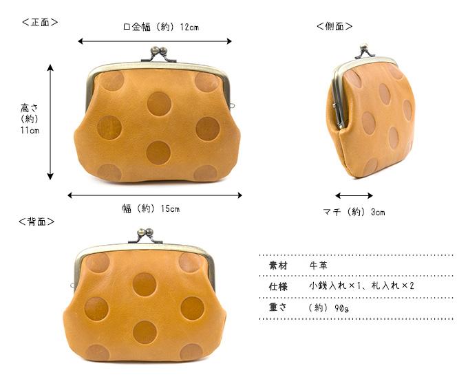 Kanmi. (カンミ) キャンディ親子ガマ口/がま口/日本製[あす着対応]