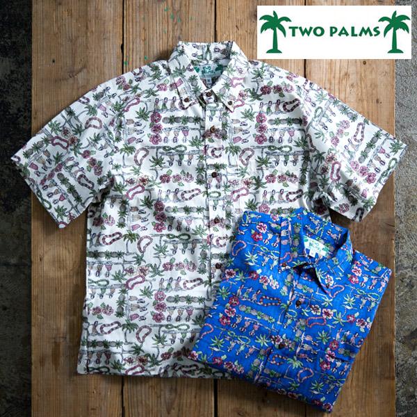 アメリカ製 フラガール柄 アロハシャツ 半袖シャツ ハワイ 米国製 USA 柄シャツ [TWO PALMS/トゥーパームス][あす着対応][18ap03] セール対象