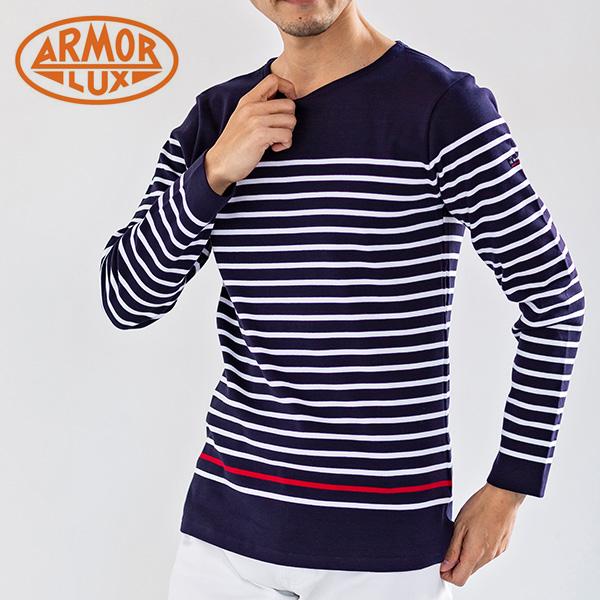 フランス製 長袖 マリンボーダー シャツ ロンT ボーダー ロングTシャツ アルモーリュックス [Armor lux/アルモーリュクス] [あす着対応] セール対象【父の日特集】