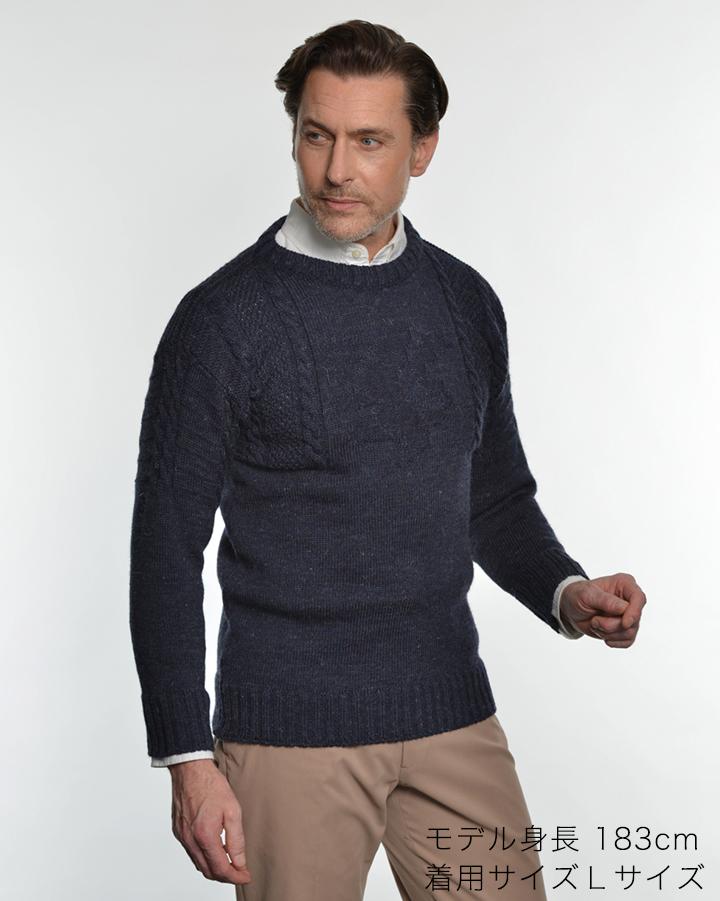 英国製 オルダニー セーター ニット ウール メンズ[Channel Jumper/チャンネル・ジャンパー][あす着対応] セール対象