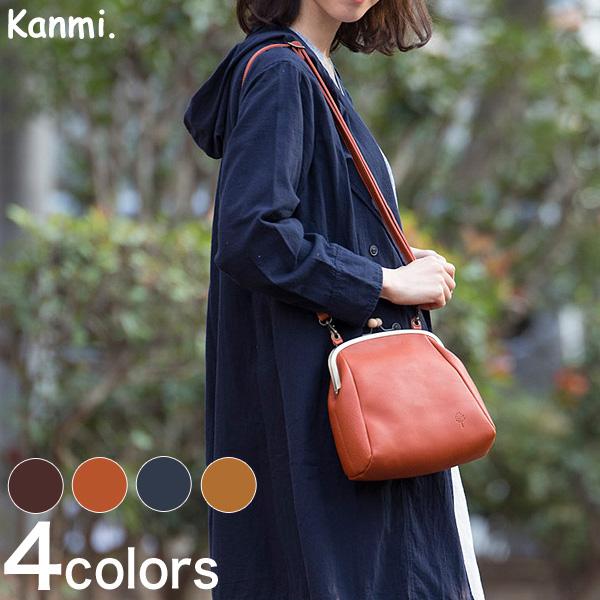 Kanmi. /カンミ ドロップツリー木玉 がま口ポシェット B18-83 [ミニバッグ] [がま口] [あす着対応]