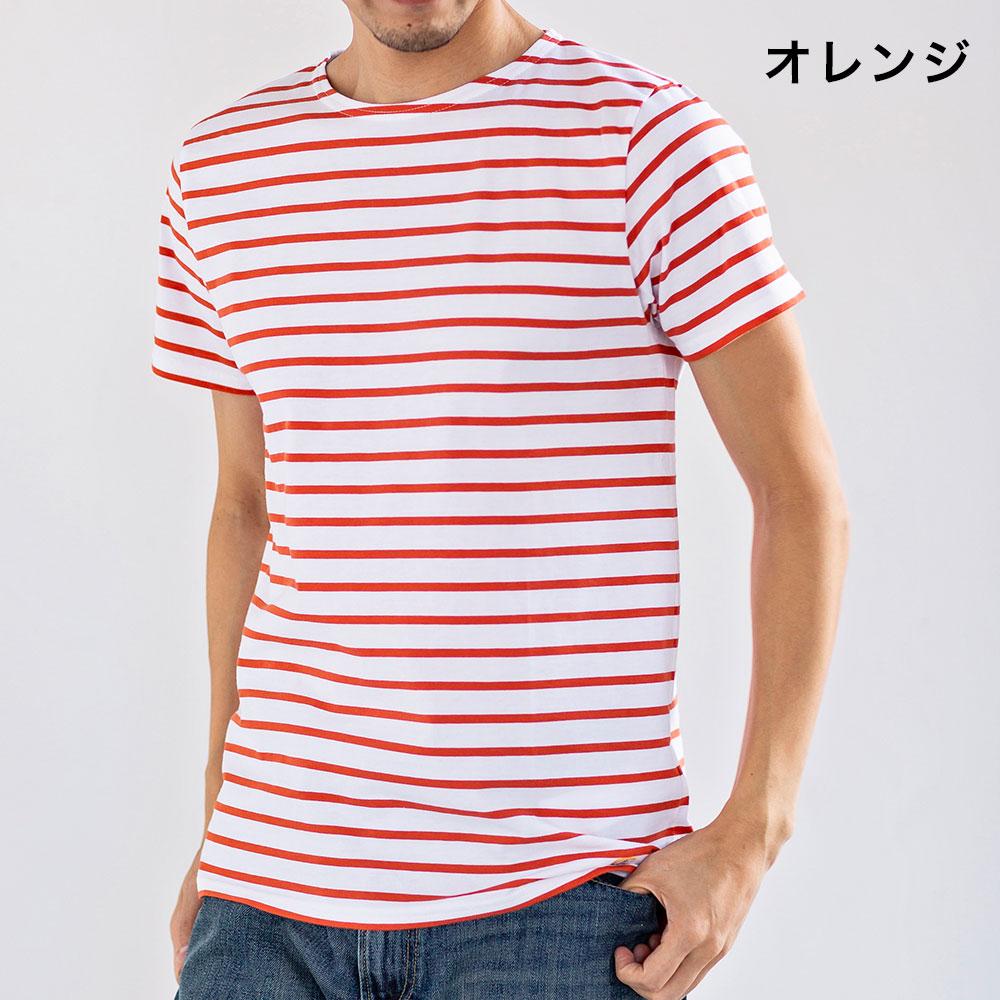 セーラー ボーダー Tシャツ 半袖 アルモーリュックス[Armor lux/アルモーリュクス][あす着対応] セール対象