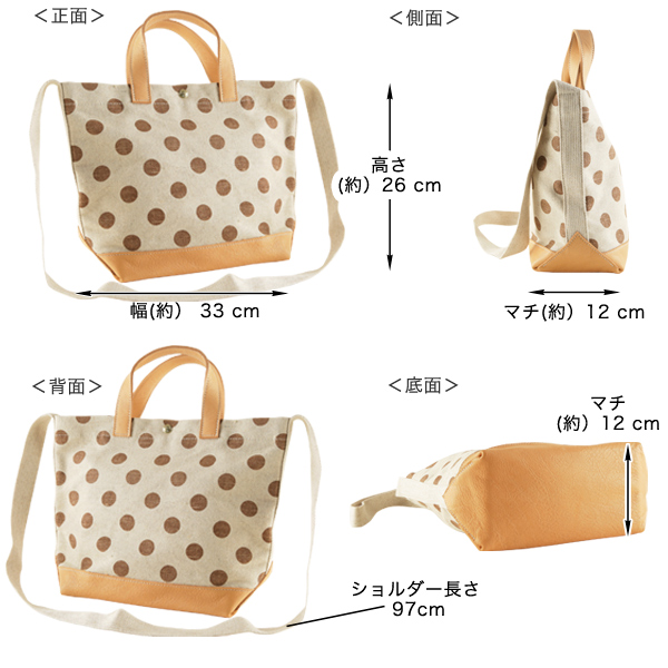 Kanmi. /カンミ キャンディ帆布 トートバッグ M B18-85 [A4サイズ対応] [2way] [あす着対応]