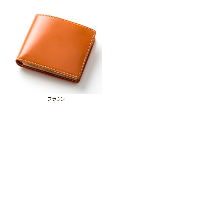 英国製ブライドルレザー使用!ブライドルレザー二つ折り財布×カードケースセット グレンフィールド
