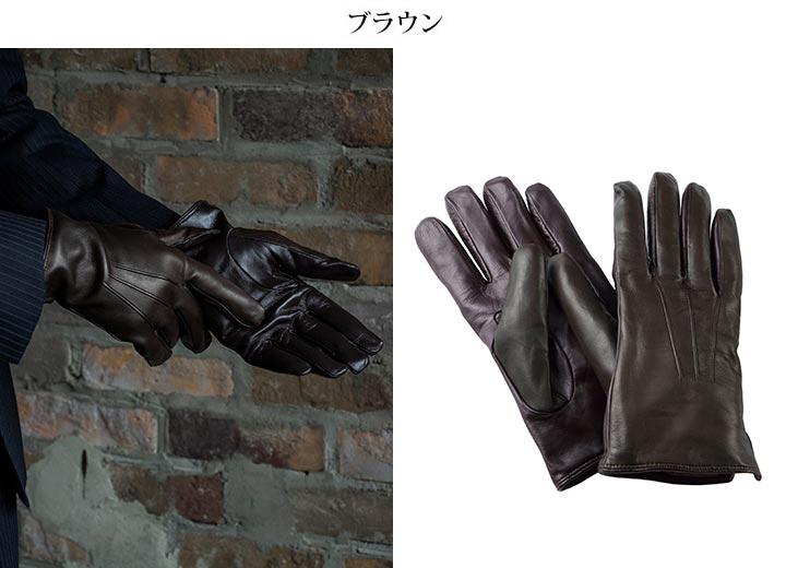 【CARIDEI/カリデイ】イタリア製タッチパネル対応レザーグローブ(メンズ)[ラムスキン手袋 クリスマスギフト] [あす着対応]