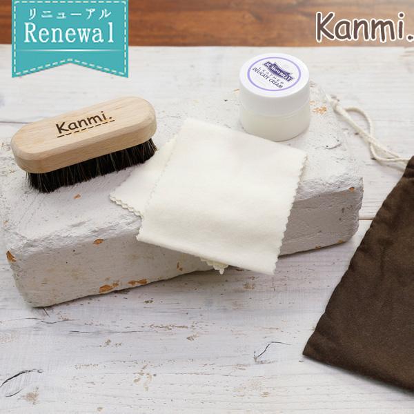 Kanmi.  オリジナルレザーケアセット/革のケア/レザーケア/馬毛ブラシ/クロス/レザーケアキット/M.モゥブレィ・デリケートクリーム [あす着対応]