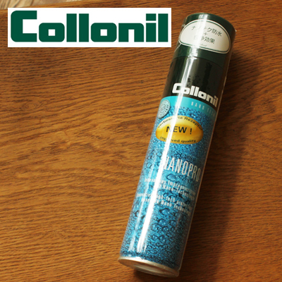 【コロニル/Collonil】ナノプロ300ml/防水スプレー【生地、皮革製品】[あす着対応] グレンフィールド