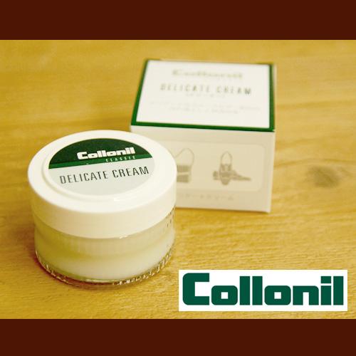 【コロニル/Collonil】デリケートクリーム/スムースレザー用クリーニングクリーム 50ml[あす着対応] グレンフィールド