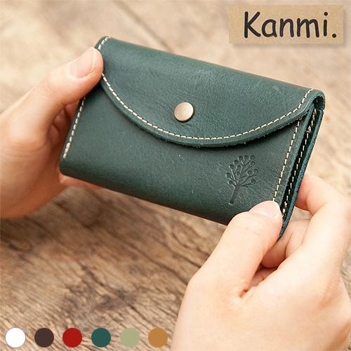 ドロップツリー マルチカードケース【Kanmi.】【カンミ】/日本製【ギフト包装不可】[ネコポス便出荷]