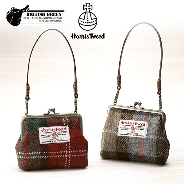 [ハリスツイード]日本製 HARRIS TWEED 革手付がまぐちポーチ グレンフィールド[あす着対応]
