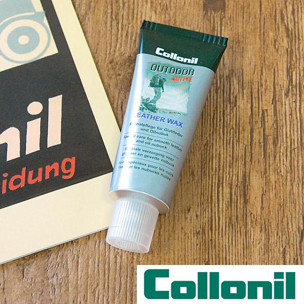 【コロニル/Collonil】アウトドアアクティブ レザーワックス/レザー用保革・防水ワックス グレンフィールド[あす着対応]