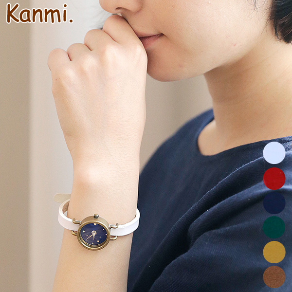 Kanmi. coco watch ホシ WA16-06/日本製/腕時計/ウォッチ[母の日ギフト][あす着対応]  スタッフおすすめ