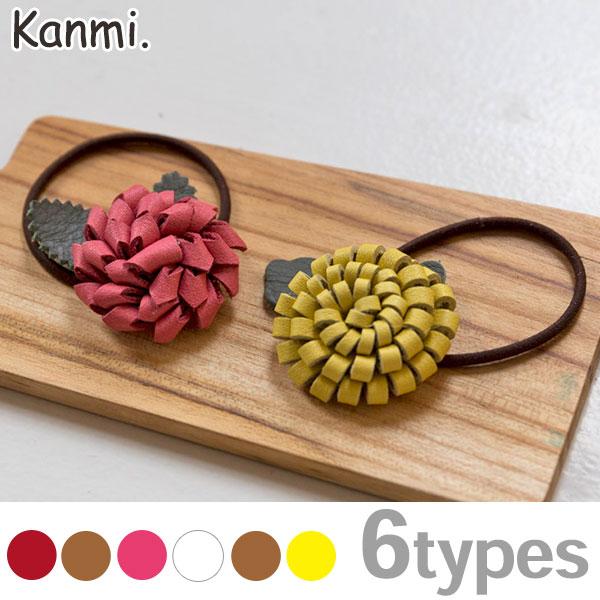 Kanmi. /カンミ レザーフラワー ヘアゴム H18-46 [髪ゴム][ネコポス便出荷]