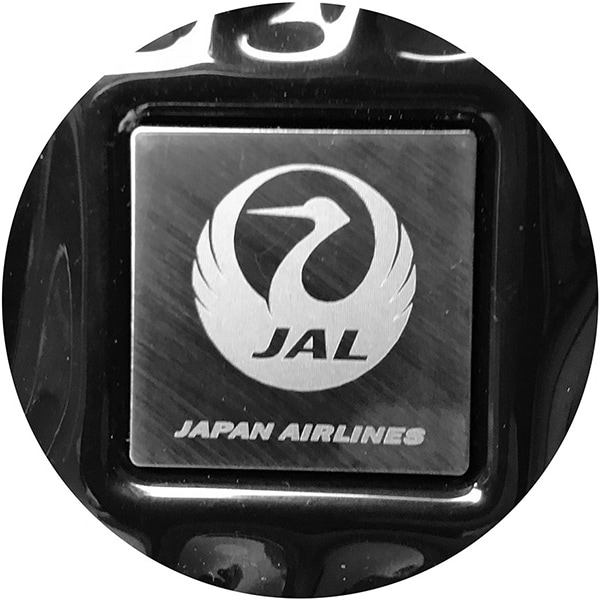 スーツケース 58cm [JAL ORIGINAL/JALオリジナル][JA]