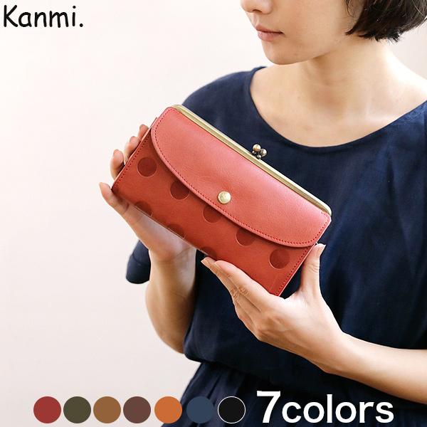 Kanmi. キャンディルーフ ロングウォレット WL16-65【 Kanmi. 】【カンミ】【日本製】【長財布/長札財布】【レディース】