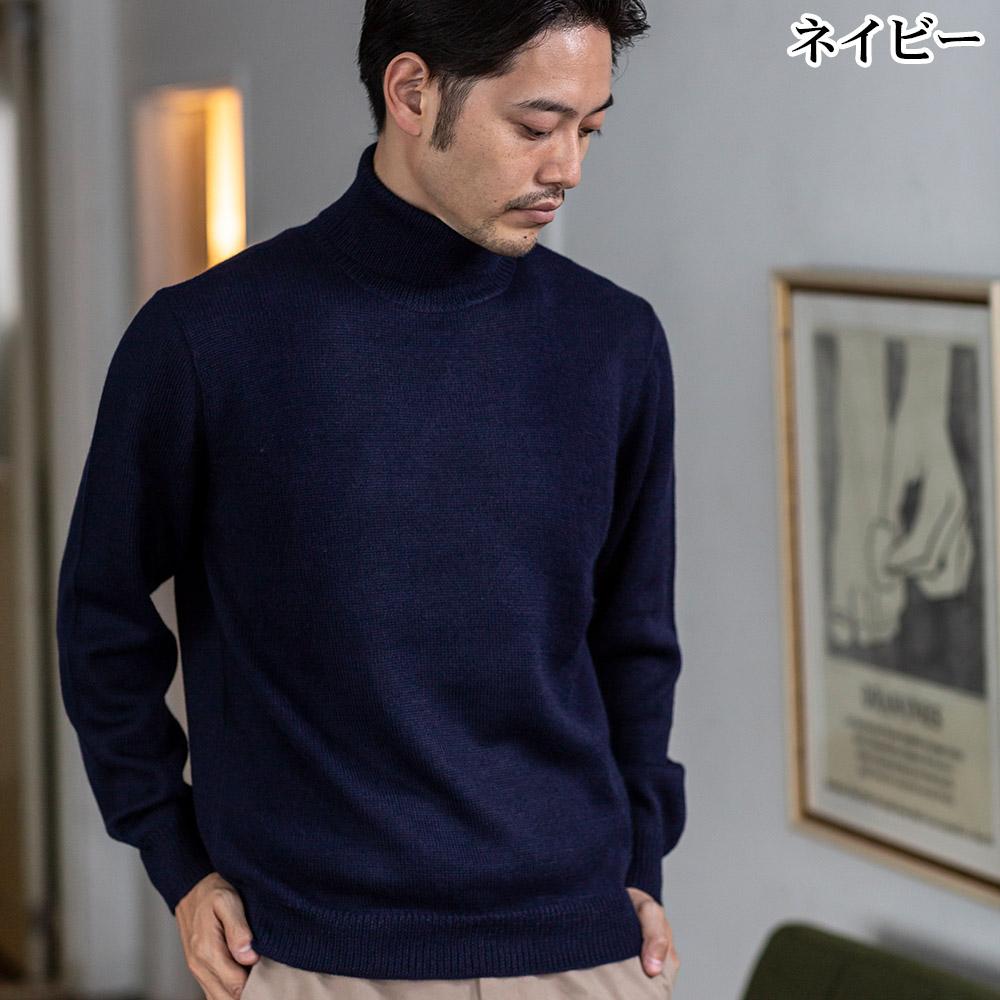 アルパカ ベビーアルパカ メンズ 男性 タートルネック セーター[EGP Knitwear/イージーピー・ニットウェア][あす着対応]