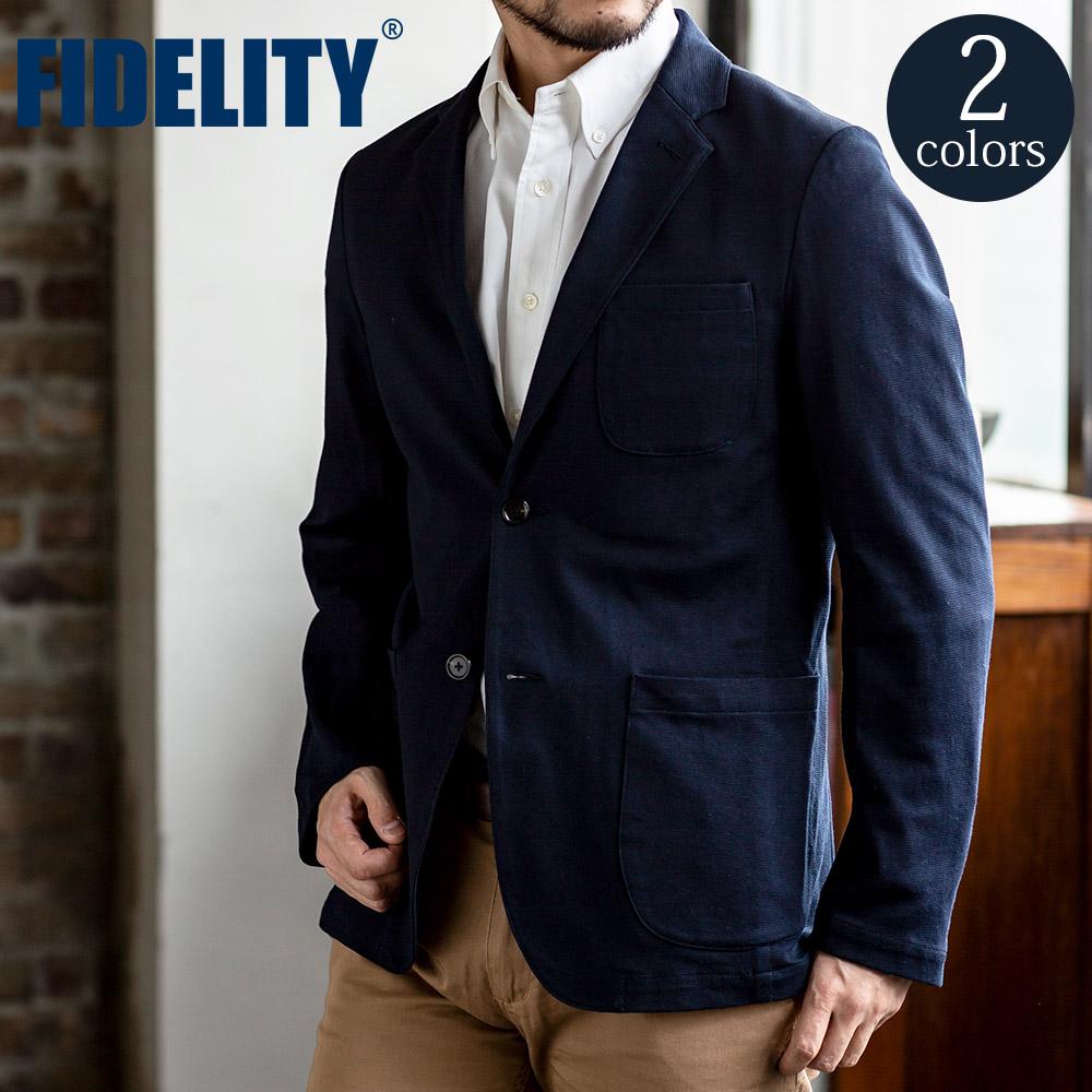 サーフニット クールマックス 2つボタン ジャケット メンズ 男性  [FIDELITY /フィデリティ] [あす着対応] 20atu1