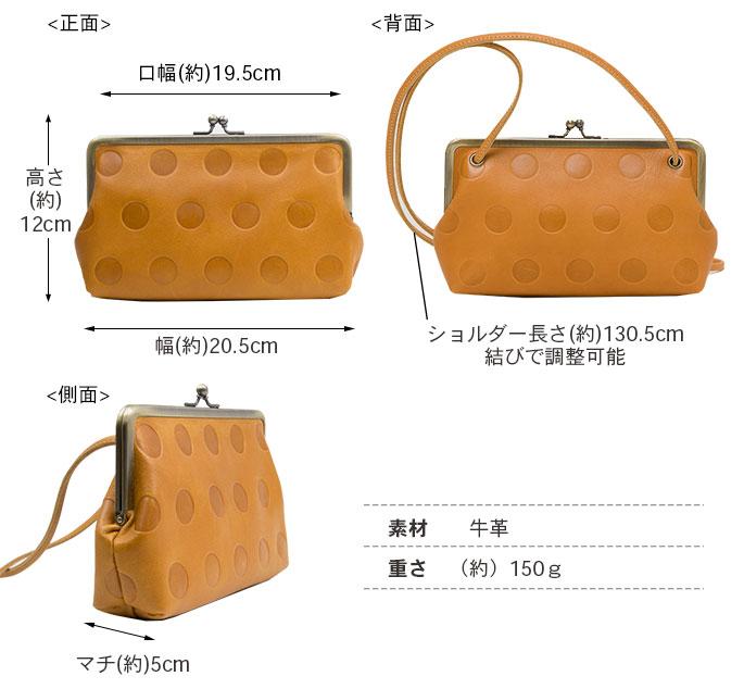 Kanmi. キャンディトラベルポシェット PO16-76【 Kanmi. 】【カンミ】【日本製】[あす着対応]
