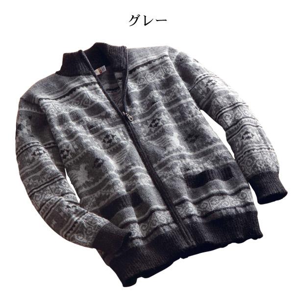 アルパカ コンドル カーディガン 2017 ライニングなし IFER Knitwear アイファーニットウェア[あす着対応]