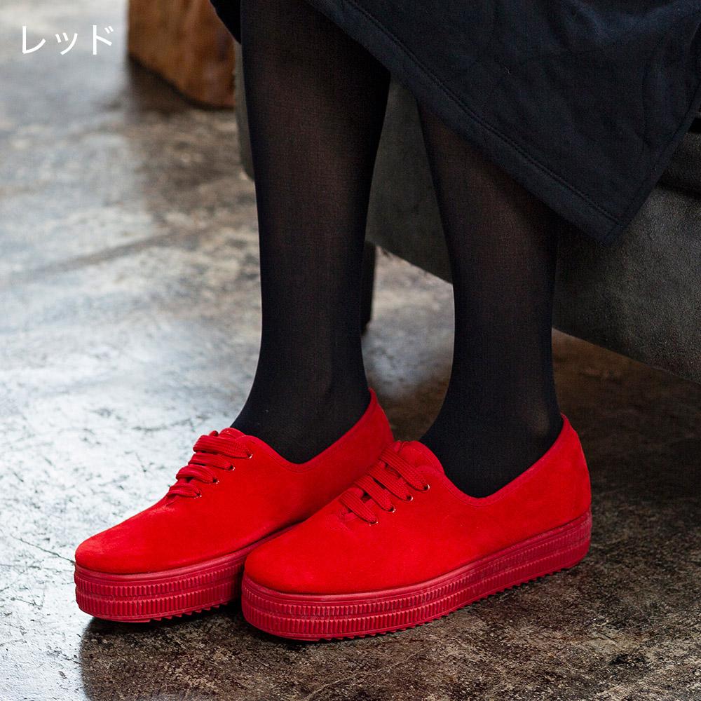 ブラッシャー シューズ レディース 女性 厚底ソール スニーカー 靴 スエード風 [SOIR&MATIN/ソワール&マタン][あす着対応]