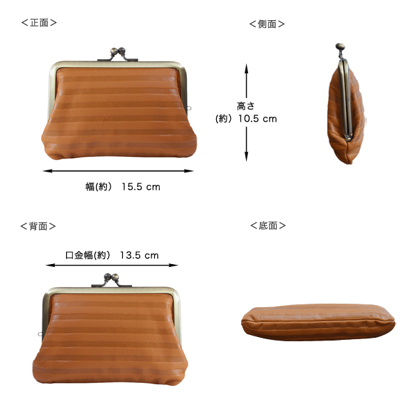 Kanmi. /カンミ シマシマ リトルがま口M WL18-85 [財布] [がま口] [あす着対応]  スタッフおすすめ