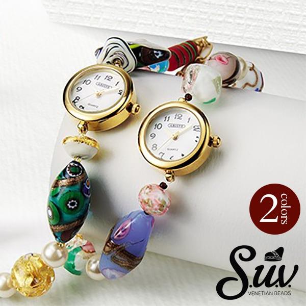 [SUV工房制作] イタリア製ヴェネチアンガラスのブレスレット時計 腕時計 [JA][あす着対応]