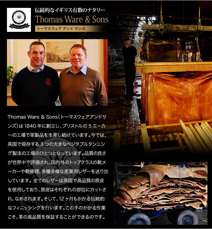 【日本製】THOMAS ブライドルレザー使用の日本製長財布 / ロングウォレット[名入れ無料]【Ritour リツア】[あす着対応] セール対象