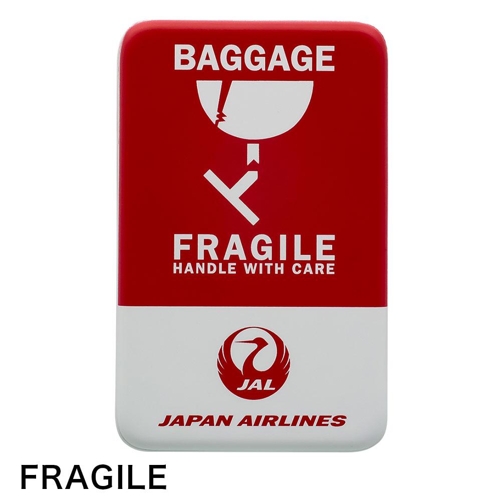 モバイルバッテリー 充電器 2台接続 スマートフォン スマホ [JAL ORIGINAL/JALオリジナル][JA]